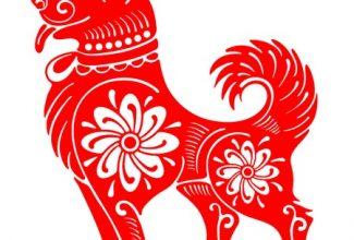 2018 illustration. Chinese Year of the Dog